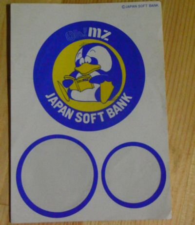 MZ Penguin Sticker